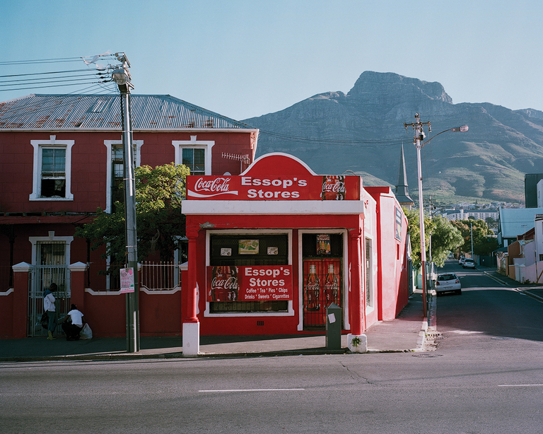 Essop's store, Woodstock, Cape Town